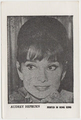Paul McCartney + Audrey Hepburn 1960s Printed in Hong Kong Trading Card