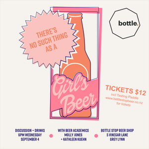 No Such Thing As A Girls Beer Ticket