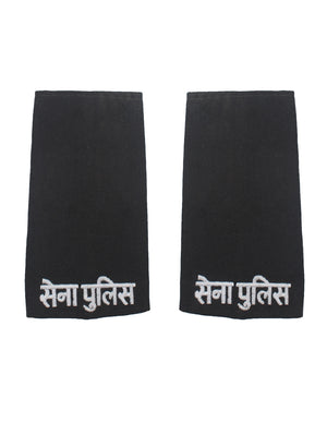 Epaulette Sepoy Center Military Police Hindi
