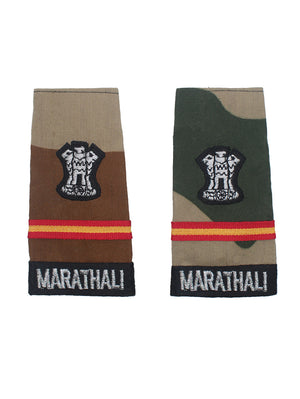 Epaulette Subedar Major Maratha light Infantry