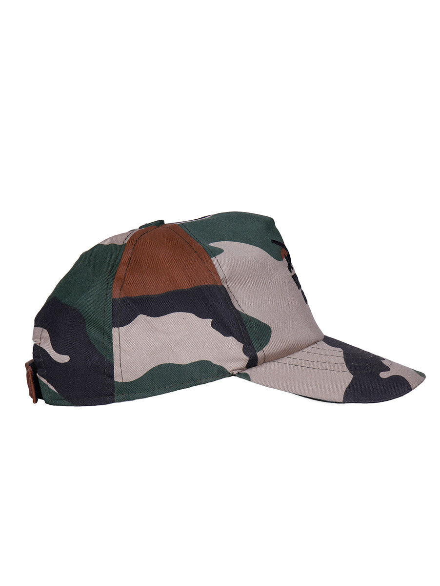 ad6880c5 Camouflage Print FS Cap Indian Army – Nuanmilitary