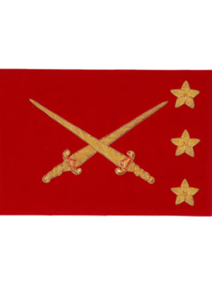 Flag Lieutenant General Northern Command