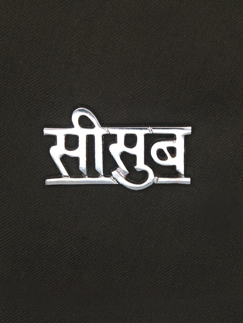Shoulder Title Border Security Force Hindi