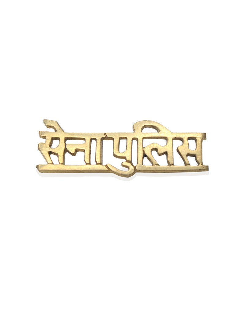 Shoulder Title Center Military Police Hindi