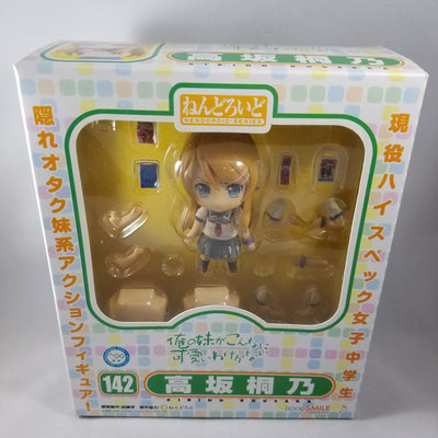 142 -Kirino Complete in Box