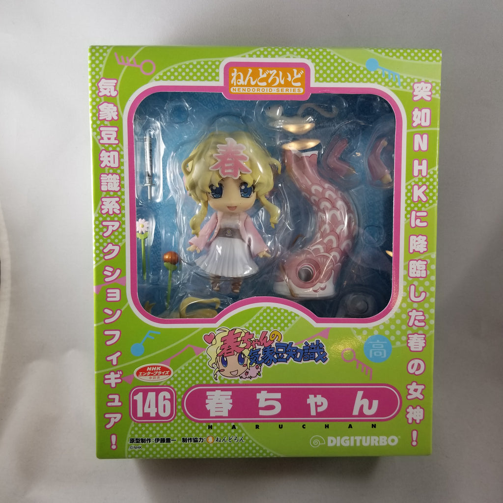 146 -Haru-Chan Complete in Box