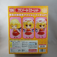 136 -Frandre Scarlet of Touhou Project Complete in Box