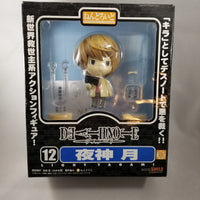 12 -Light Yagami of Death Note Complete in Box