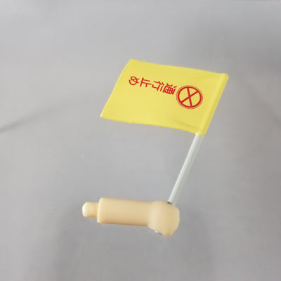 1036 -Platelet's Safety Crossing Flag