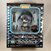 106 - Black Rock Shooter Complete in Box WITH BONUS DVD