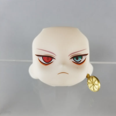 1043-3 - Lancer/Karna's Magic Eye Faceplate