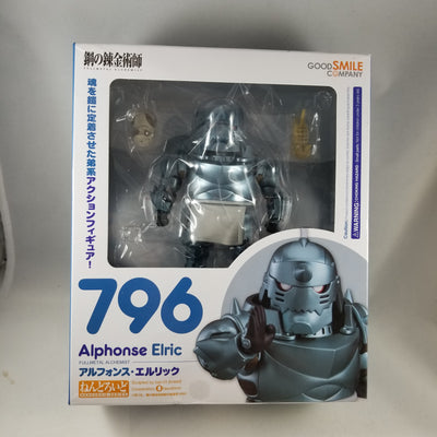 796 -Alphonse Elric Complete in Box
