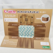 Cu-poche Extra -WakuWaku Dolce (Cookie Making Set) Papercraft Kitchen Island