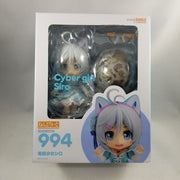 994 -Cyber girl Siro Mint in Box