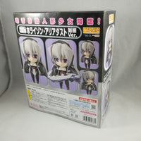 287a -Horizon Ariadust: School Uniform Vers. Complete in Box