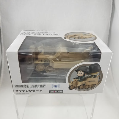Nendoroid More: Girls' Last Tour Vehicle, Kettenkrad