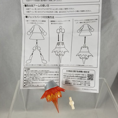 120 -Neko Arc: Ultimate Vers. Jet Mode Fire Effect