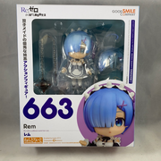 663 -Rem Complete in Box