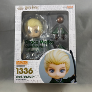 1336 -Draco Quidditch Ver. Complete in Box