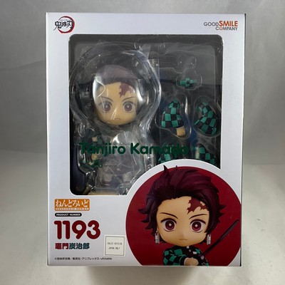 1193 -Tanjiro's Complete (Mint in Box)