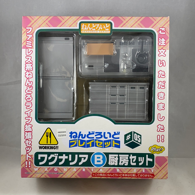 Playset #5 -Wagnaria Restaurant (Working) Set B Complete in Box