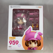 959 - LLENN Complete in Box