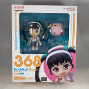 368 -Hachikuji Mayoi Complete in Box