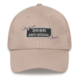 """ANTI SOCIAL 