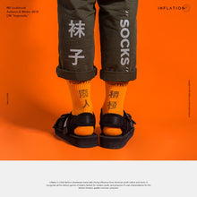 Load image into Gallery viewer, SOCIETY | SIM STREETWEAR SOCKS