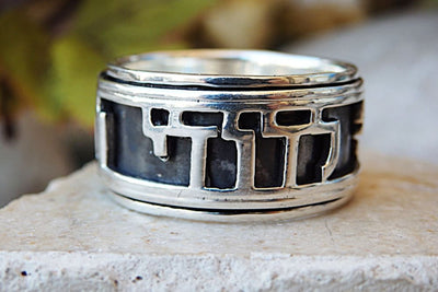 Hebrew Wedding Ring. Sterling Silver Ring