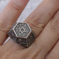Star of David Ring, 925 Sterling Silver Large Ring,  Star of David Ring, JERUSALEM ENGRAVED Ring, Judaica Jewelry, Men's Traditional Jewelry