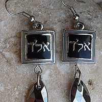 Name Of God Kabbalah Earrings