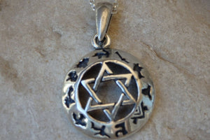 Star Of David Bar Mitzvah Necklace. Magen David Pendant. Silver 925 Mens Jewelry. Jewish Jewelry. Men Bar Mitzvah Gift Ideas.judaica Charms