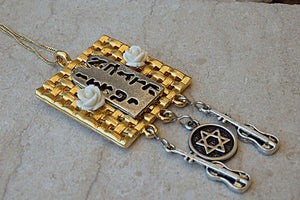 Star Of David Jewelry. Davids Violin Pendant. Kabbalah Jewelry. Star Of David Necklace. Bible Jewish Necklace.