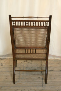 Anglo Japanese Walnut And Cane Armchair Designed By E W Godwin & Made By William Watt - The Glasgow Guild