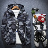 Fashion Men's Camouflage 3M Zipper Hooded Jacket