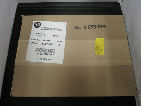 New Allen Bradley 10M Sercos Fiber Optic Cable PVC Jacket - 2090 SCVP10-0