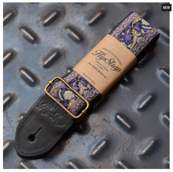 HipStrap Purple Heart Vintage Style Guitar Strap