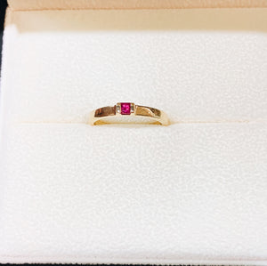 Ruby Stacker Ring