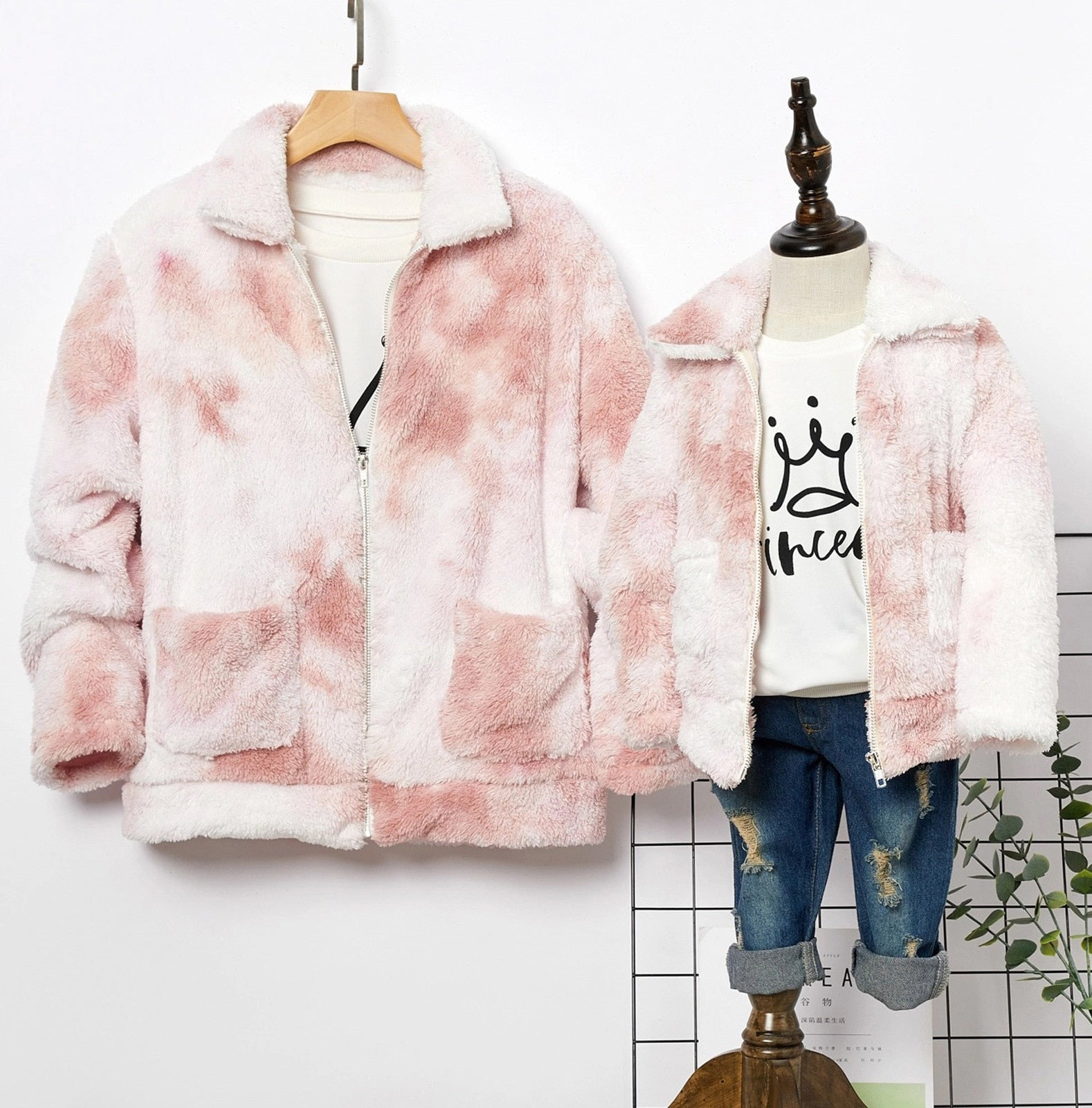 tie dye wool mommy and me jacket