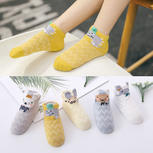Happy Animals Socks
