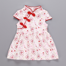 Red Floral Cheong Sam Dress