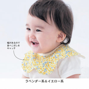Playful Bib Set