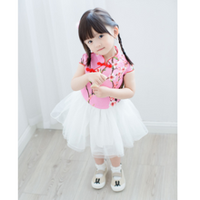 Cherry Blossom Cheong Sam Tutu Dress in Pink