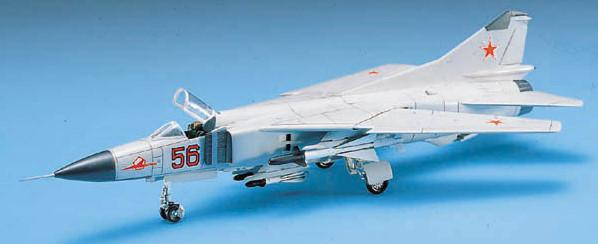 Academy Aircraft 1/72 MiG23S Flogger B Fighter Kit