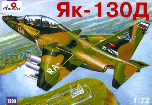 A Model From Russia 1/72 Yak130D Soviet Trainer Aircraft Kit