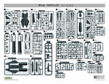 Lion Roar 1/72 USN F14D Tomcat VF2 Bounty Hunters Fighter Kit