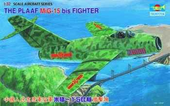 Trumpeter Aircraft 1/32 Mig15 bis/Shenyang F2 Chinese Fighter Kit