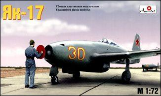 A Model From Russia 1/72 Yak17 Russian Fighter Kit