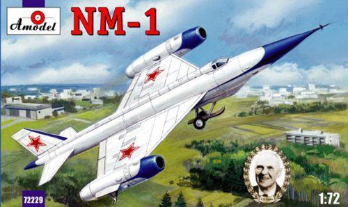 A Model From Russia 1/72 NM1 Soviet Aerodynamic Turbojet Kit
